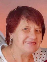 Диана Йотова
